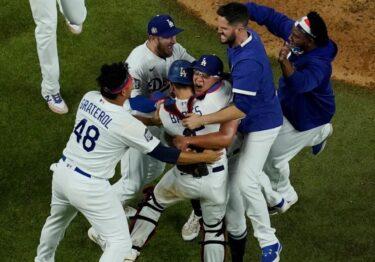 Dodgers conquistan su séptima Serie Mundial