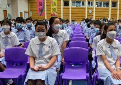 China promulga ley para reducir carga escolar a estudiantes